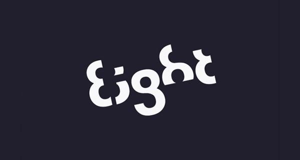 مجیدآنلاین - 31 لوگو فوق العاده هوشمندانه با معانی پنهان14- در این تصویر به شکلی هوشمندانه کلمه Eight با اعداد هشت ایجاد شده است که القا کننده عدد هشت به دو شکل است.