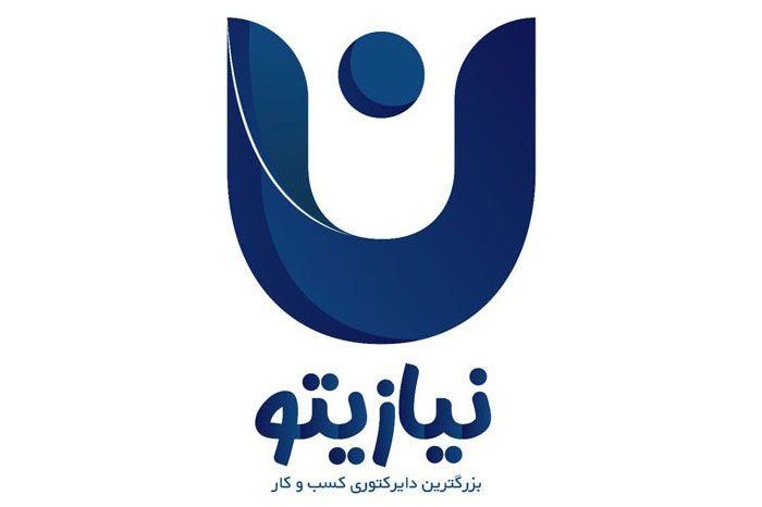 نیازیتو بزرگترین داکیومنت مشاغل ایران
