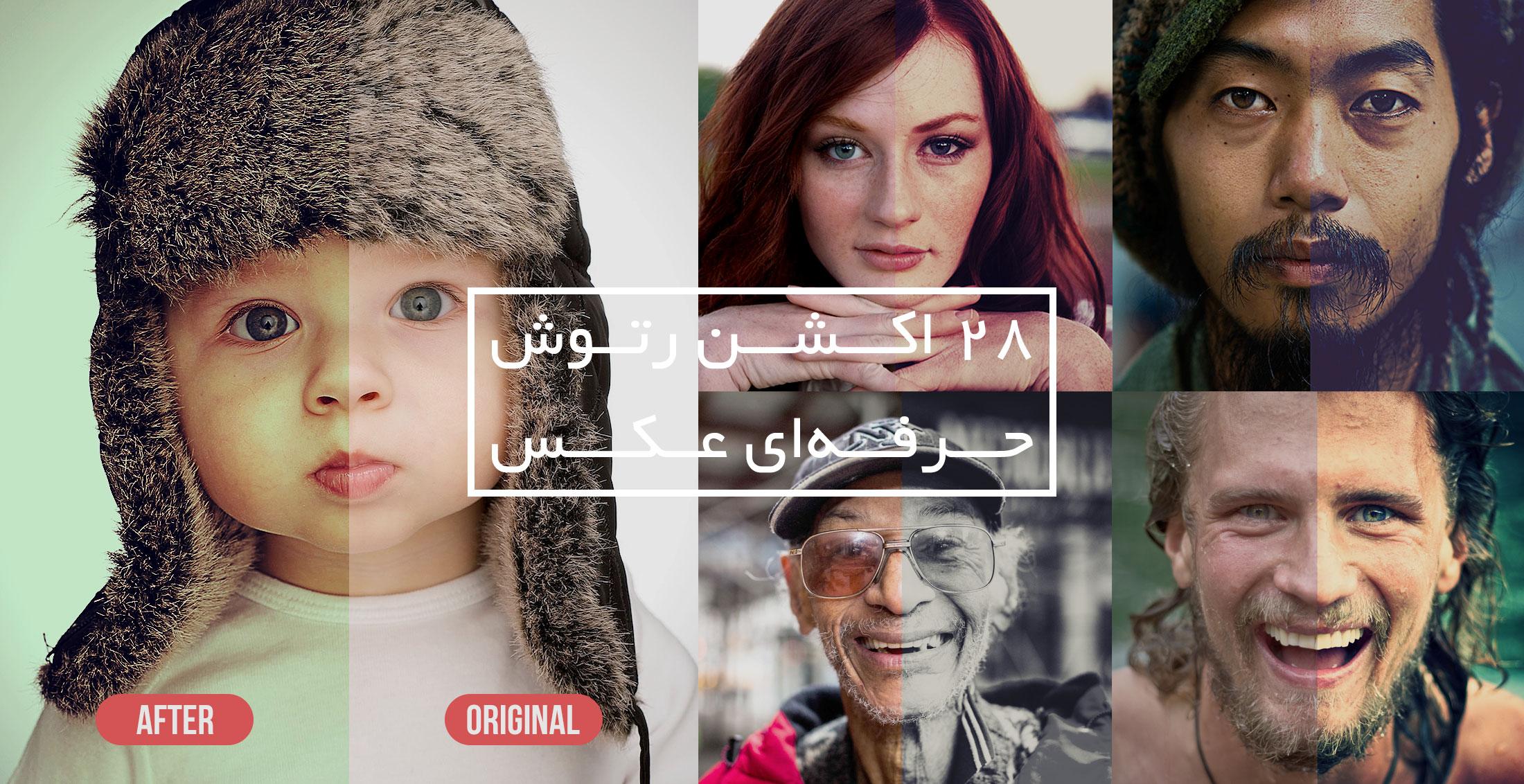 آپلود عکس مجید آنلاین