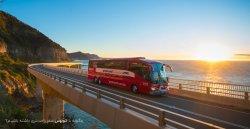 چگونه با اتوبوس سفر راحت تری داشته باشیم؟