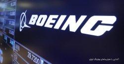 آشنایی با هواپیماهای بوئینگ ایران