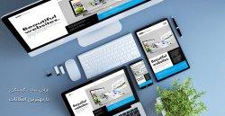 طراحی سایت گردشگری با بهترین امکانات: طراحی سایت مبنا