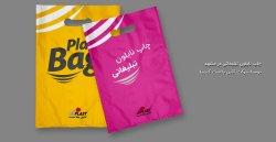 چاپ نایلون تبلیغاتی در مشهد توسط شرکت آذین پلاست کیمیا