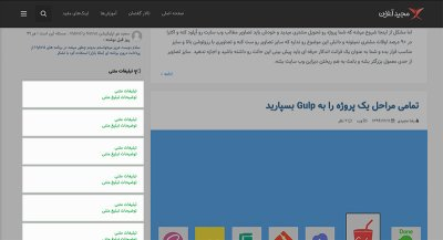 HT2 - تبلیغات متنی کنار سایت - نمایش در کنار تمامی صفحات اصلی سایت