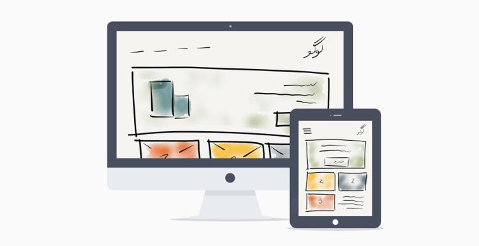 آیا طراحی ریسپانسیو تاثیری در درآمدزایی سایت دارد؟